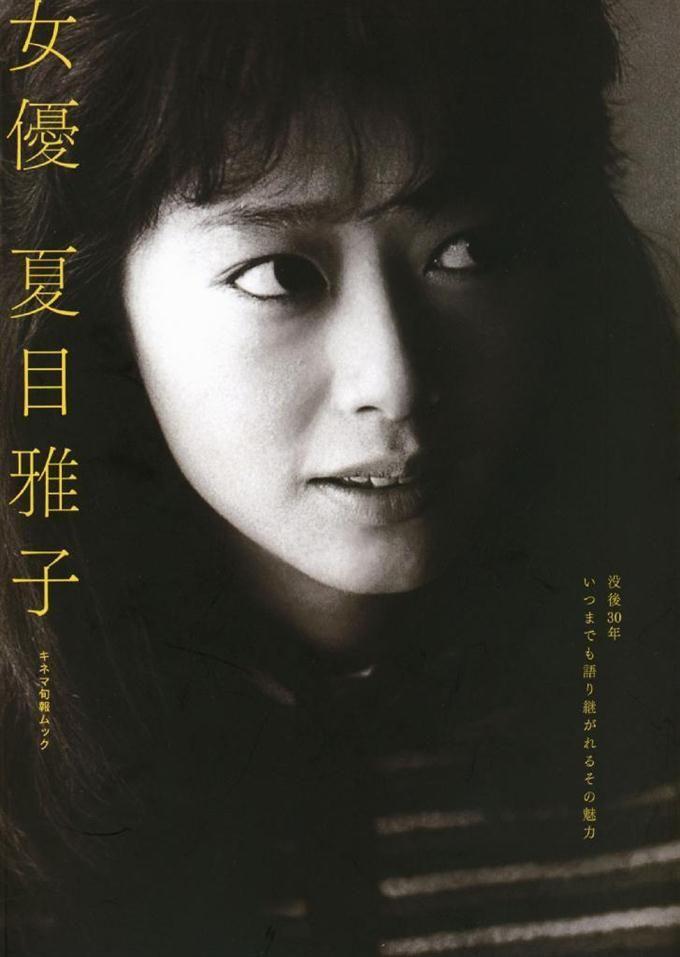 雅子 (女優)の画像 p1_5