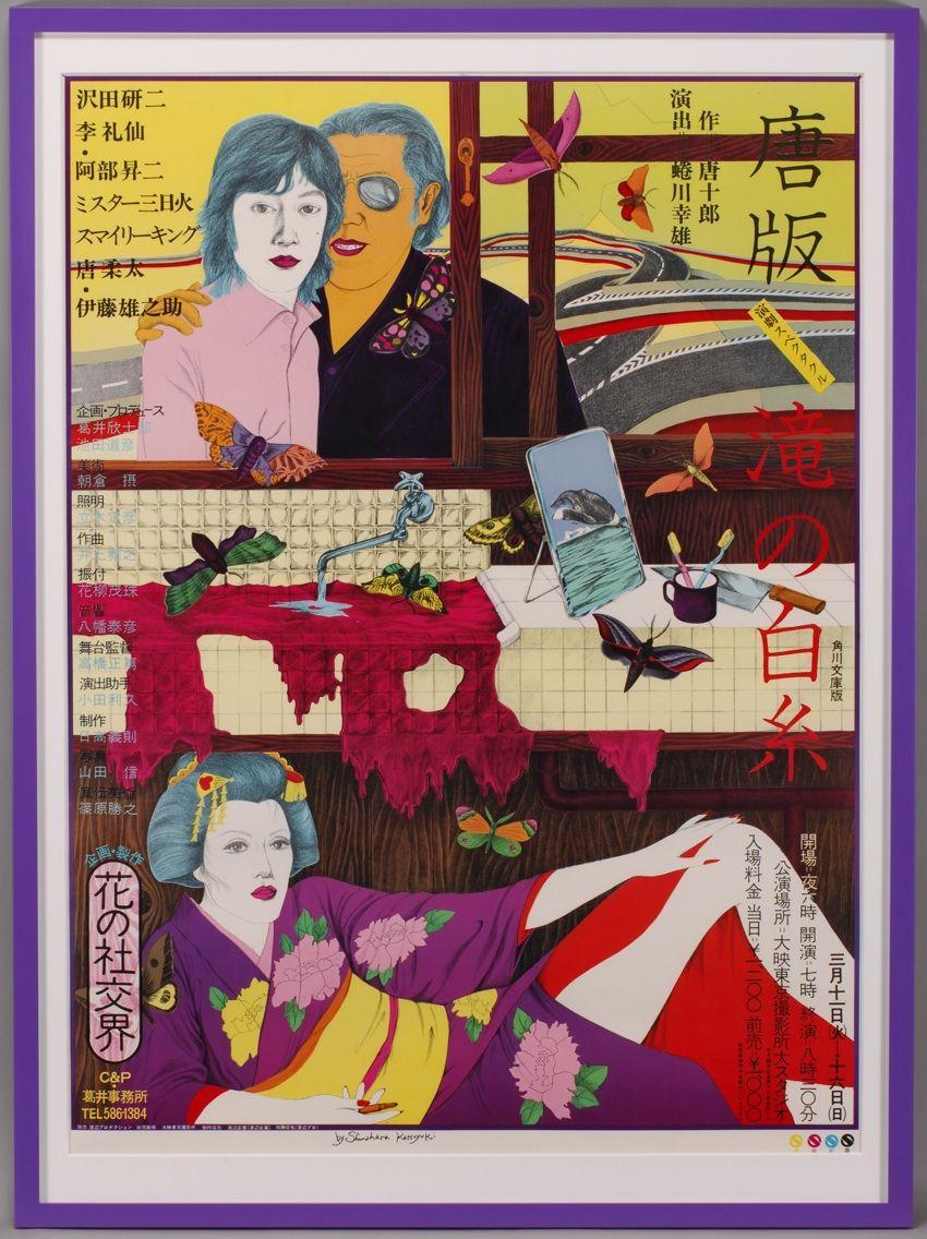 篠原勝之の画像 p1_20