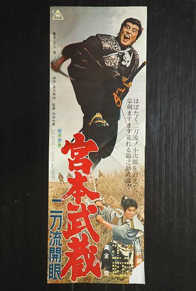 入江若葉の画像 p1_30