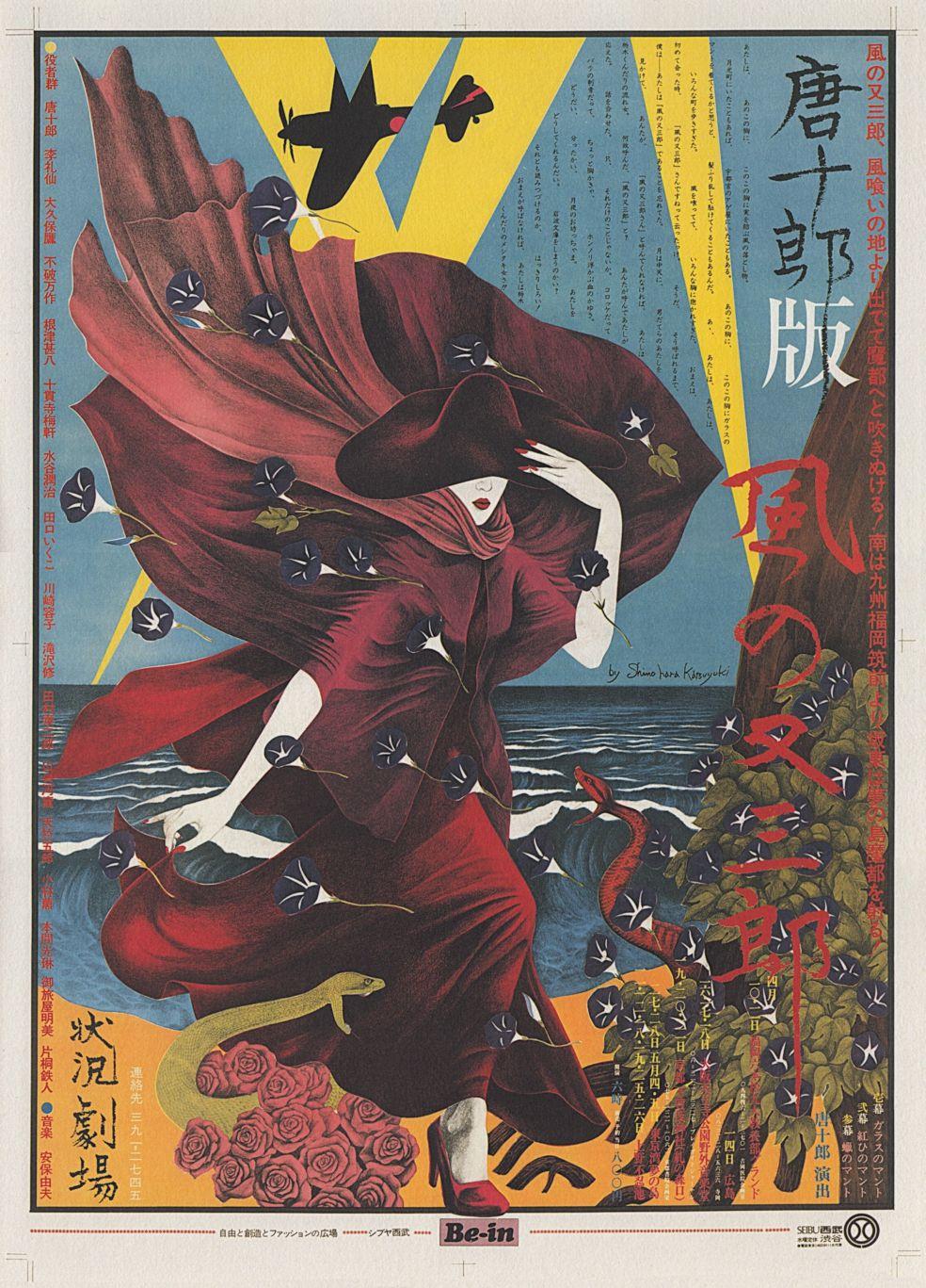 篠原勝之の画像 p1_38