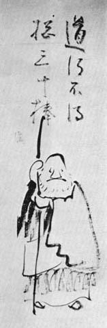 仙厓義梵の画像 p1_25