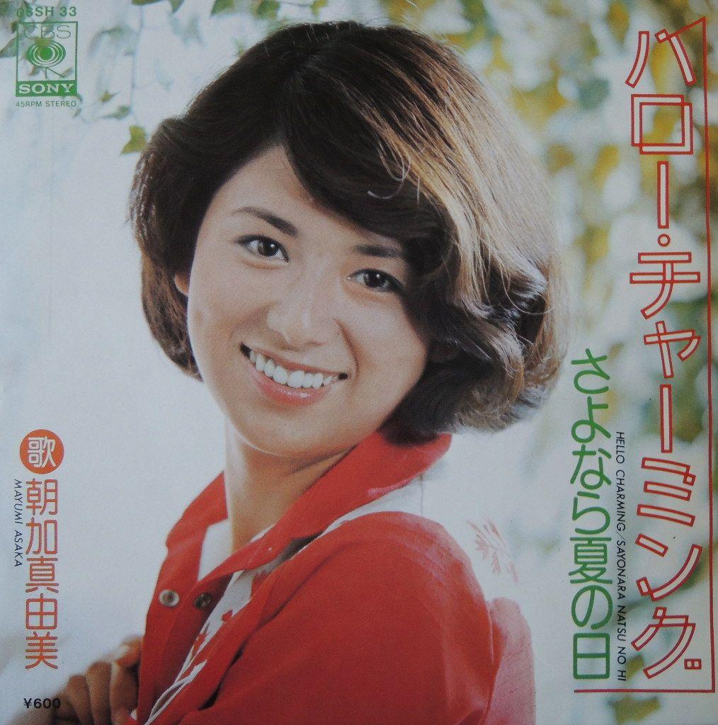 朝加真由美の画像 p1_26