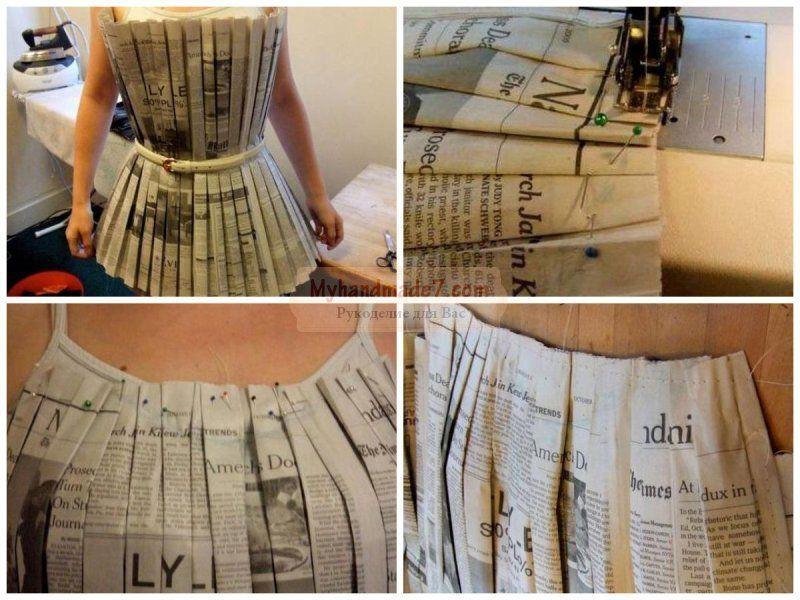 Костюмы из бумаги и как их сделать 678