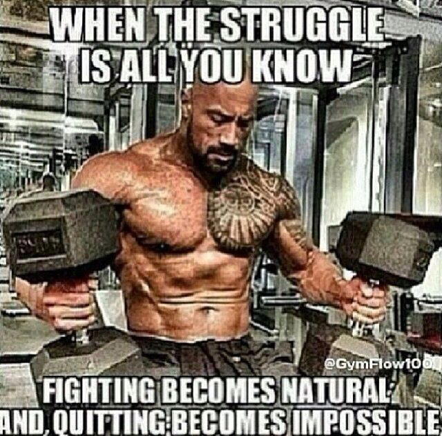 The Rock Motivational Quotes. QuotesGram