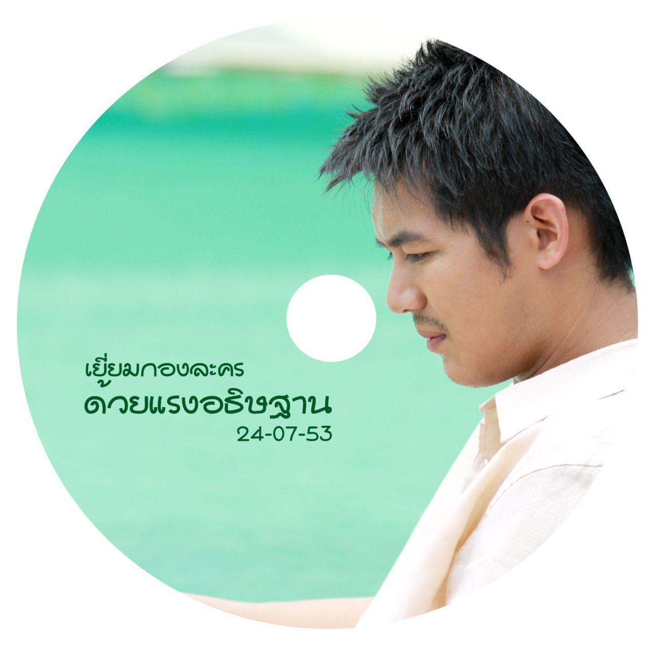 Pin by KDramaGeek on THAI ACTORS / ACTRESS / SINGERS/ MOVIES/LAKORN