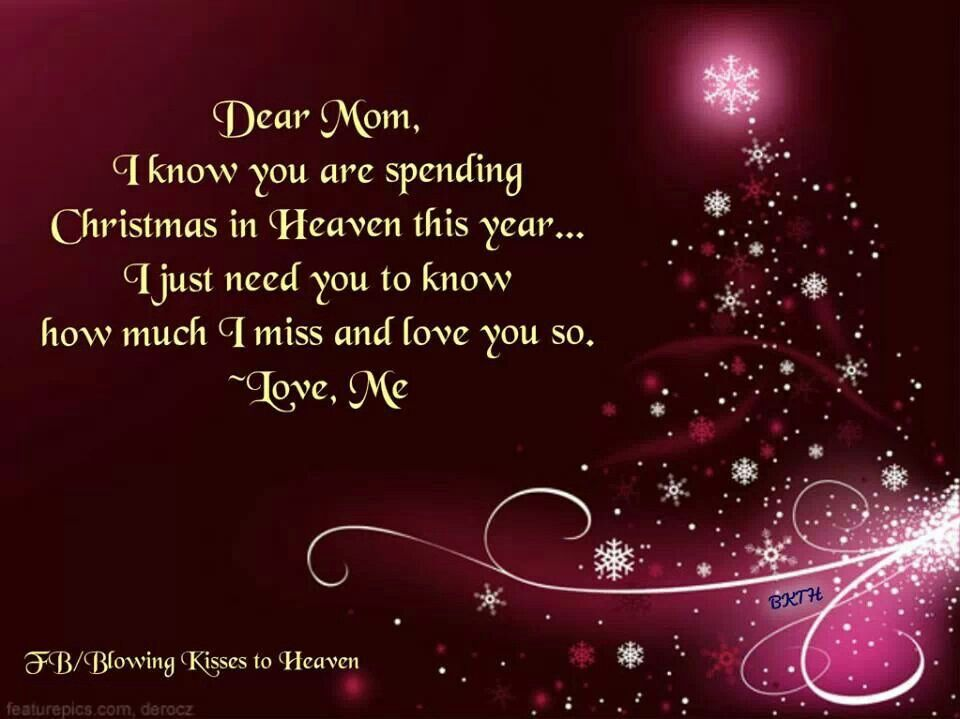 From me to you Mama. | Words to Remember | Pinterest