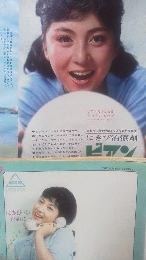 雅子 (女優)の画像 p1_15