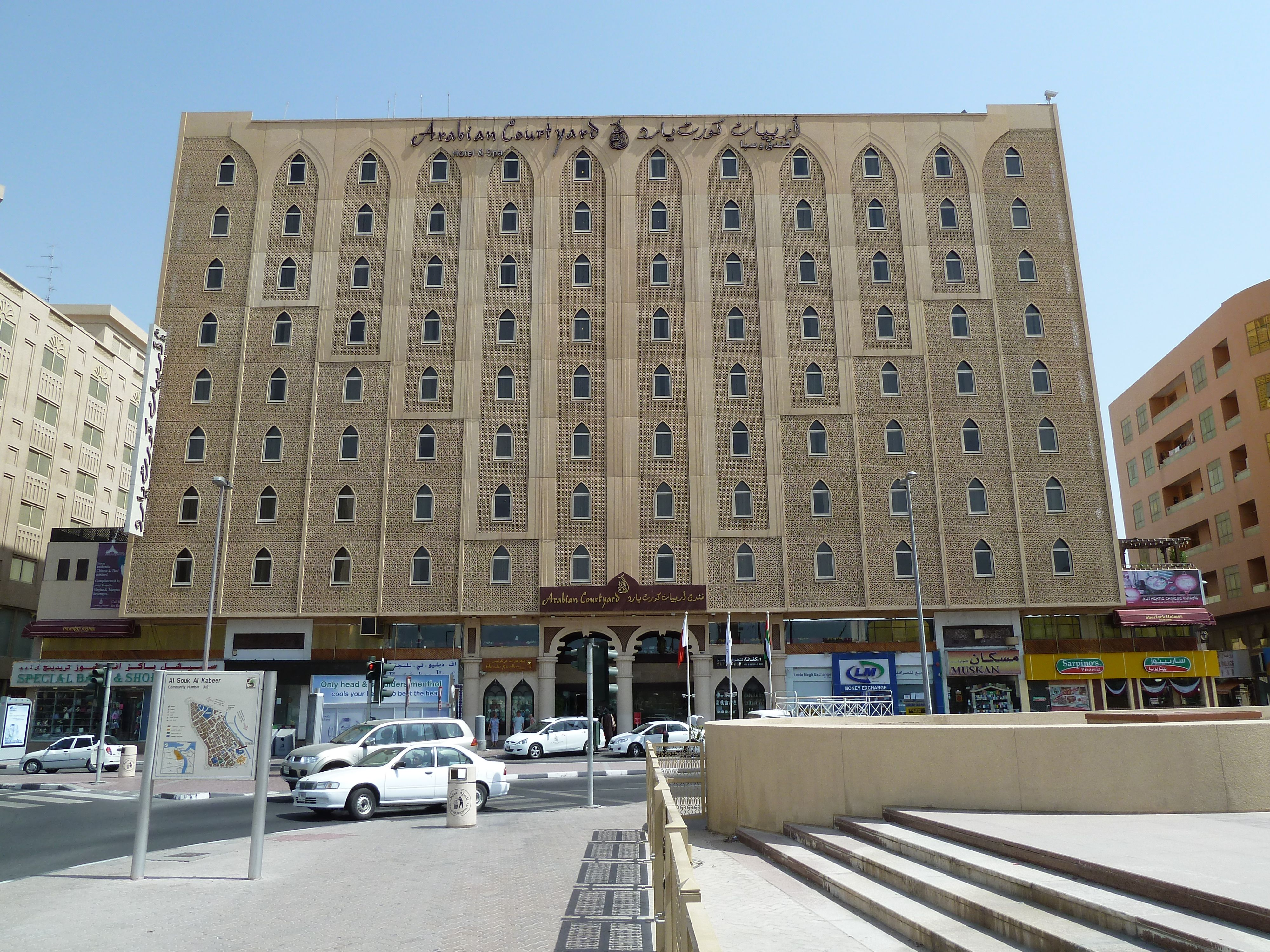 Arabian courtyard hotel dubai uae my style pinterest for Arabian hotel