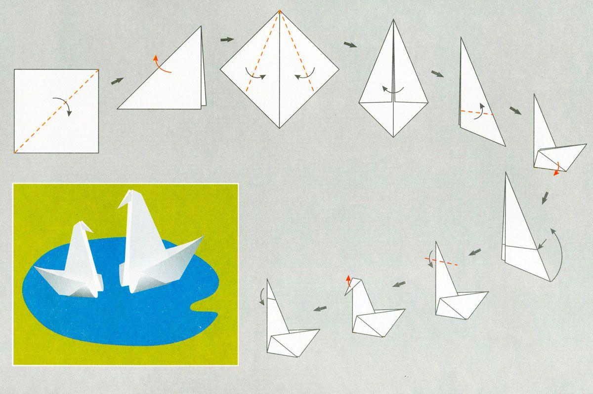 Как сделать поделки оригами