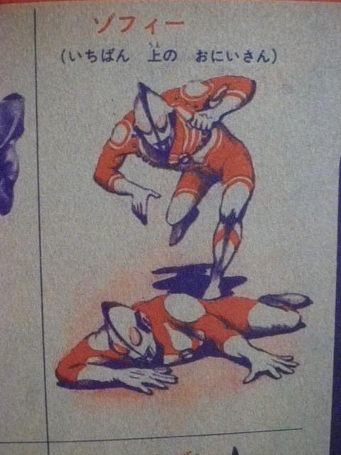 ウルトラマン ゼットン 負ける