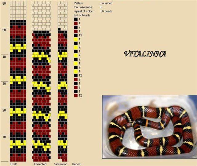 Змея из бисера и схемы