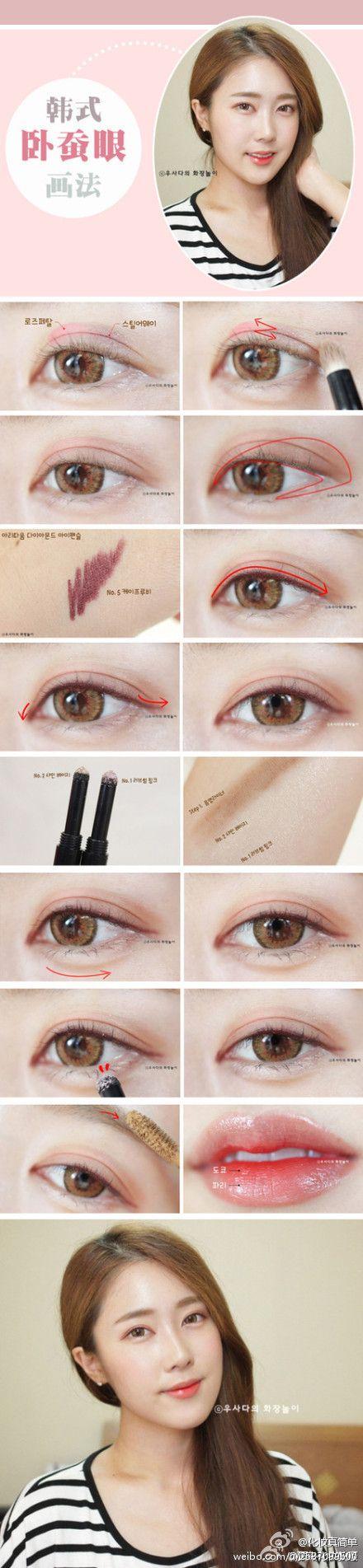 Pinterest #asian  # makeup . look natural  makeup   look asian for  makeup Makeup Natural