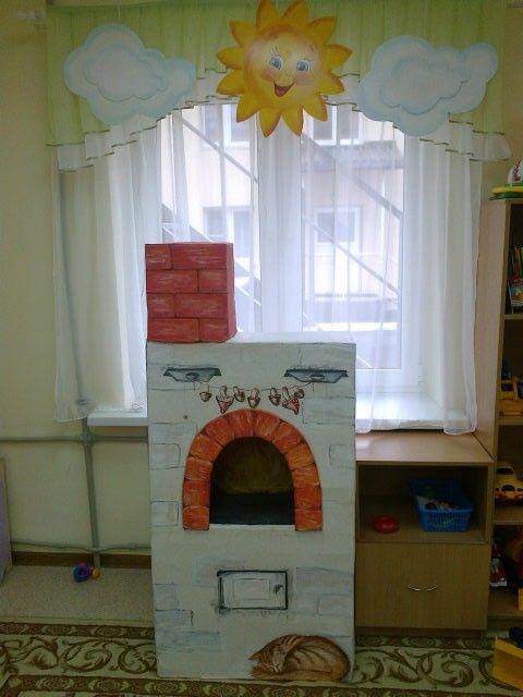 Печка из картона своими руками для детского сада 72