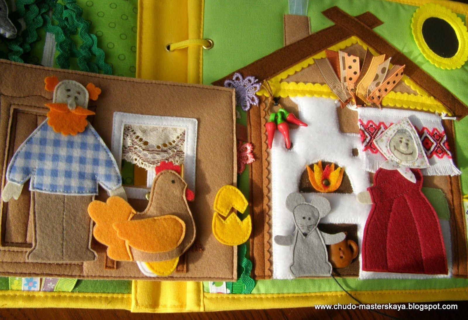 Настольный кукольный театр своими руками: выкройки и описание 64