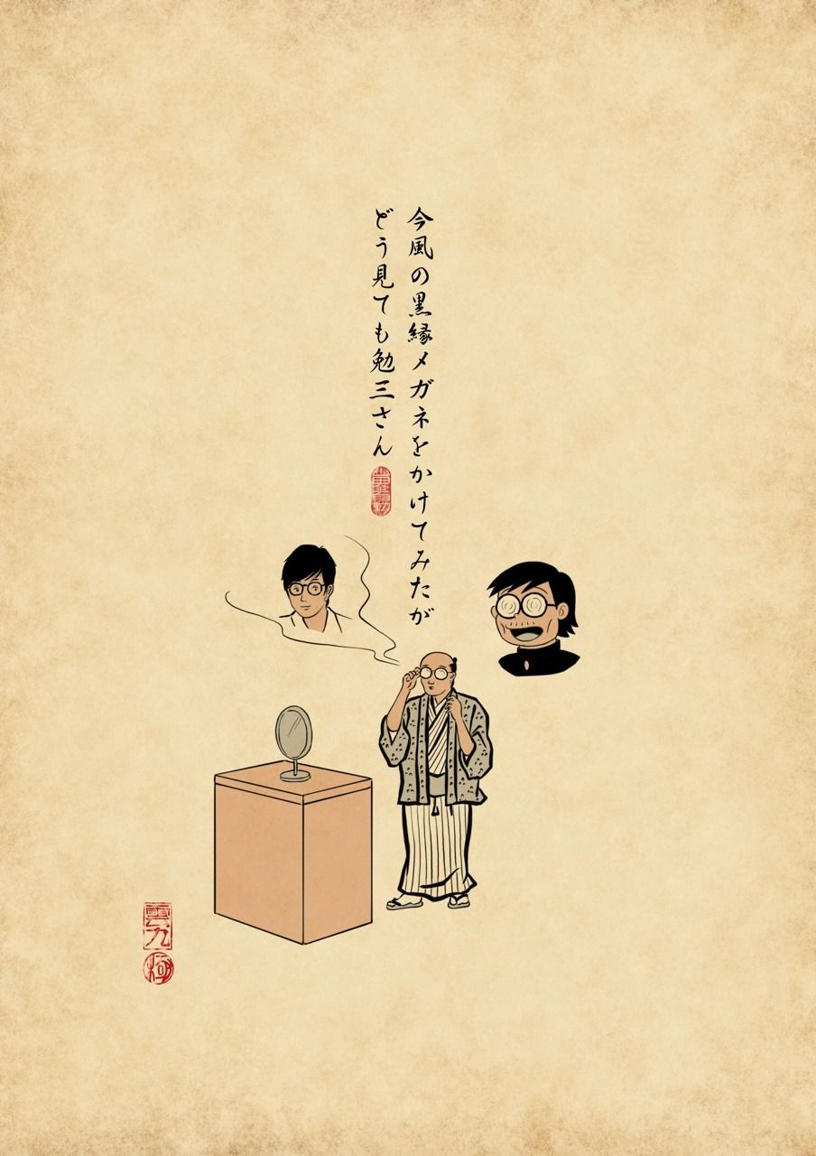 山田全自動の画像 p1_39