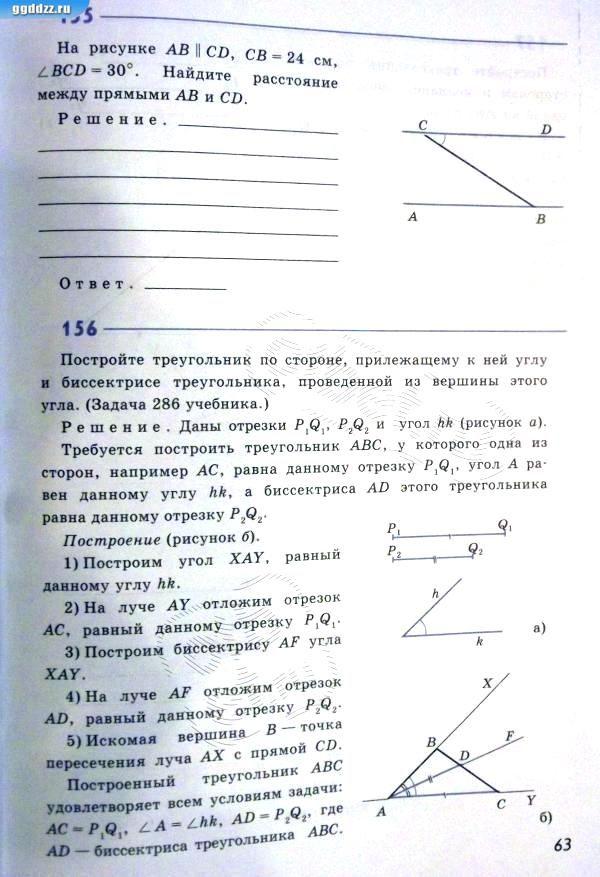 Татарский язык 4 класс харисов решебник