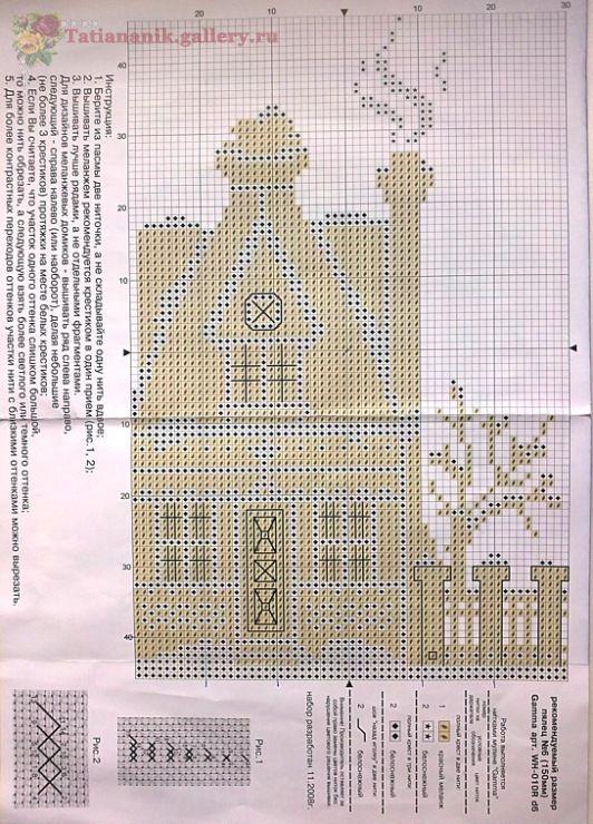 Имбирный дом схема вышивки 24