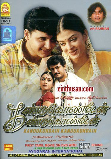 Oh Kadhal Kanmani Full Movie Download and Watch Online