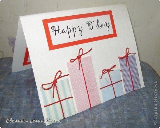 Открытки с днем рождения своими руками для тёти