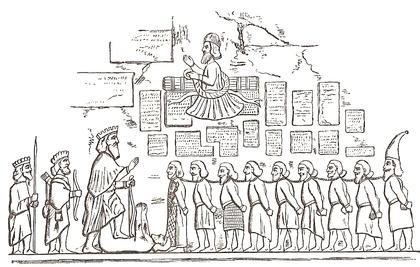 ベヒストゥン碑文の画像 p1_10