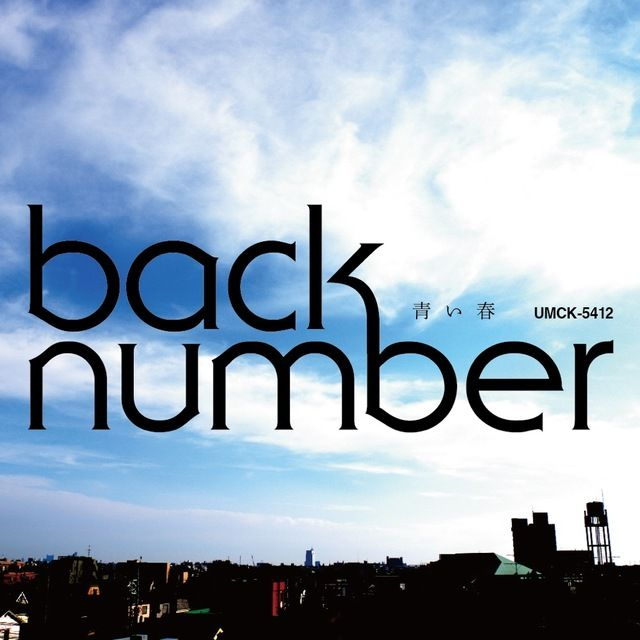 Back numberの画像 p1_6