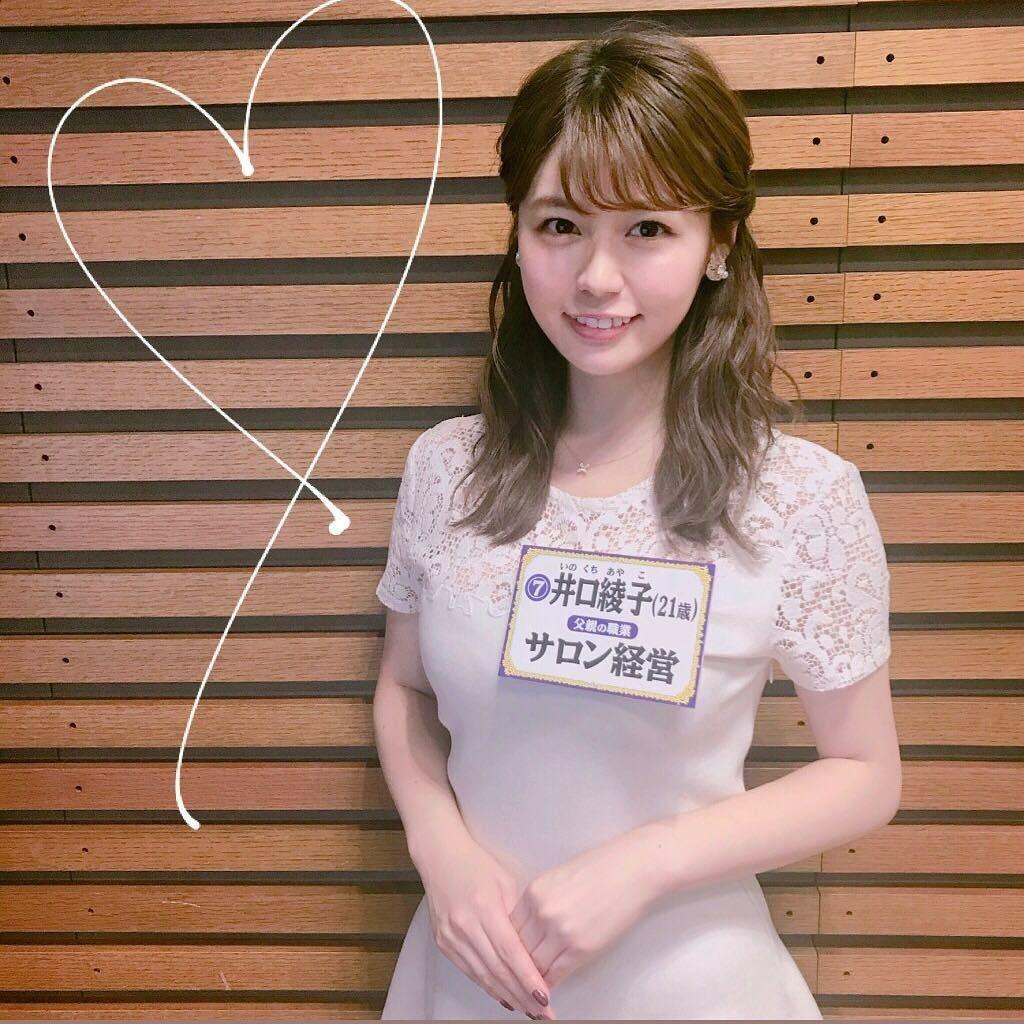 井口綾子の画像 p1_12