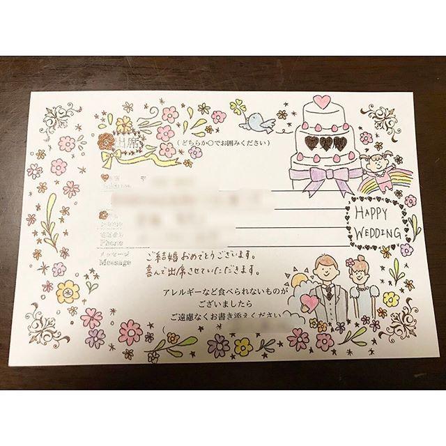 結婚式招待状返信アート ミニオン