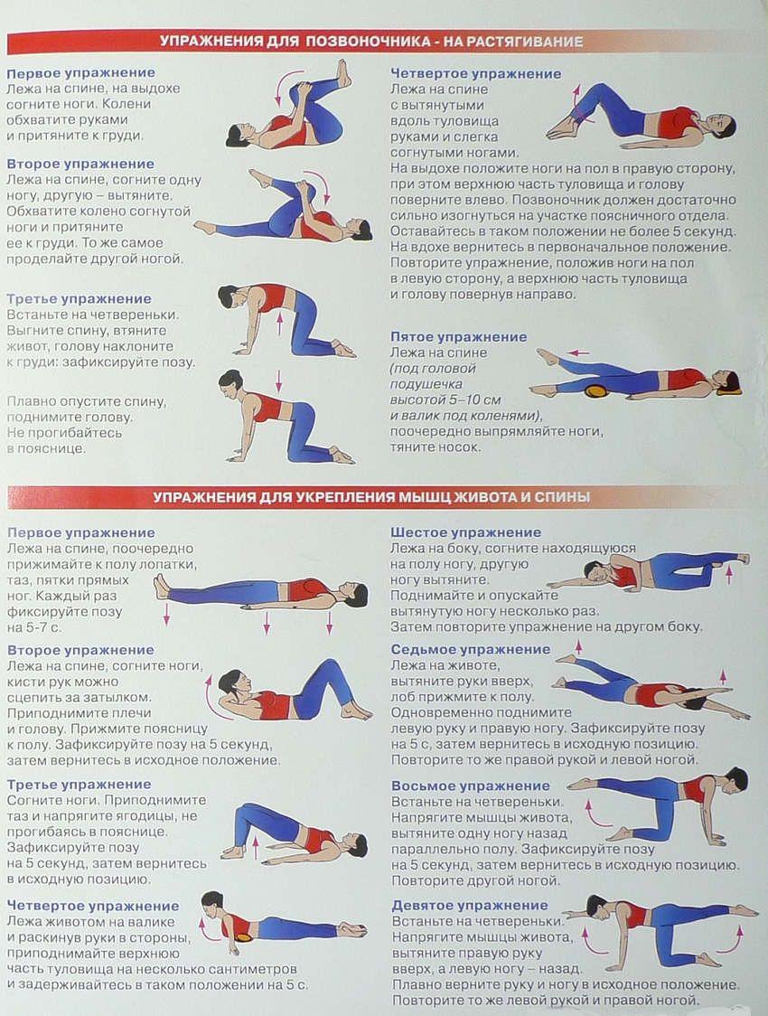Позы йоги для растяжки позвоночника