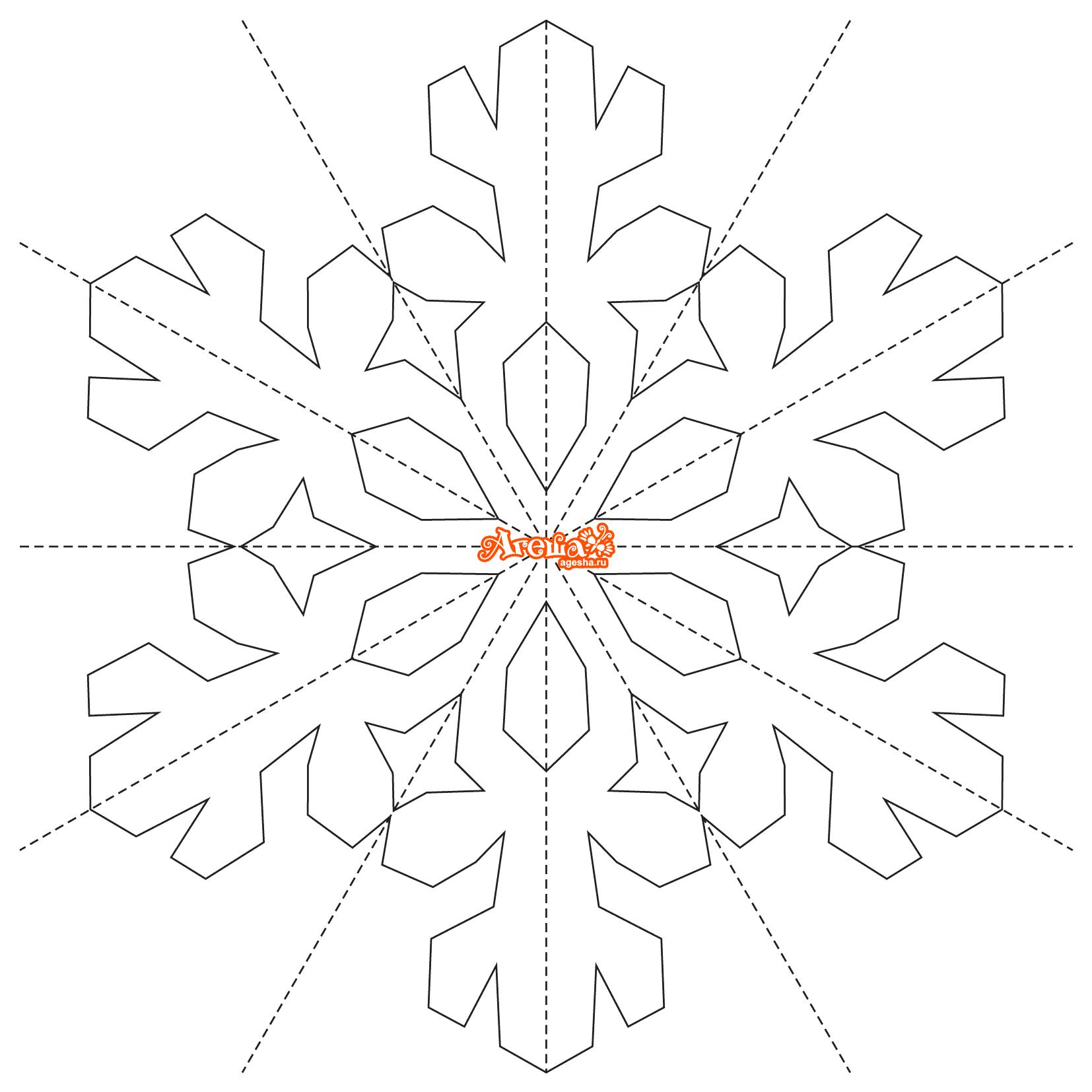 Распечатать трафарет снежинки из бумаги своими руками
