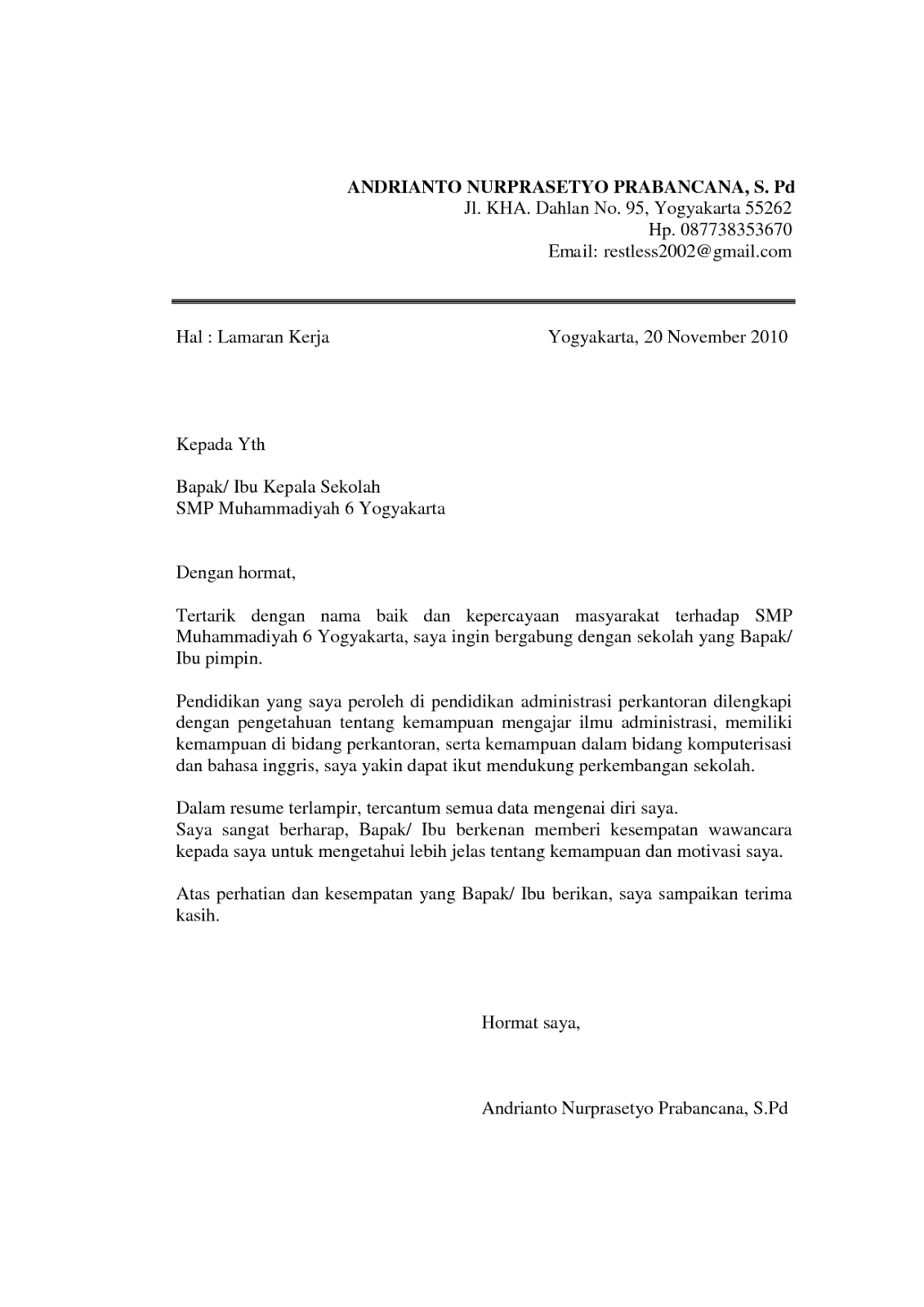 Job Application Sample Letter In Urdu