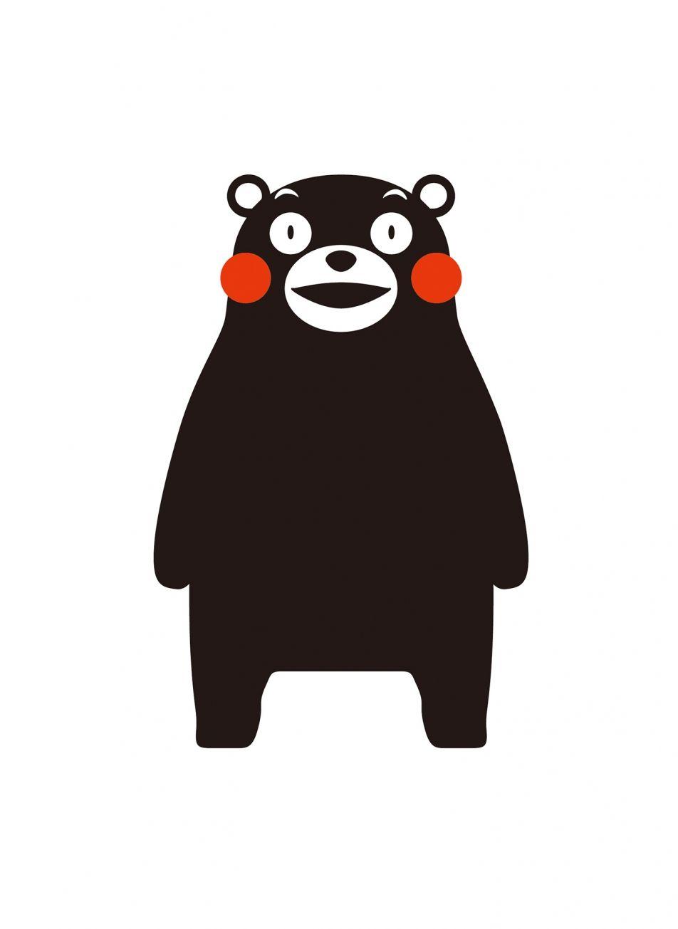 くまモンの画像 p1_17