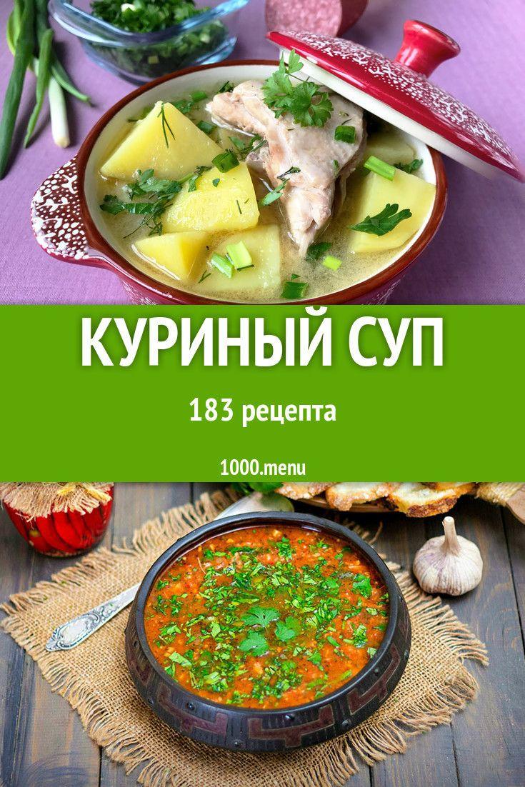 Правильное питание рецепты на обед