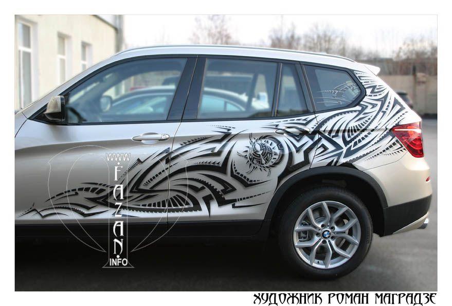 Стоимость одного рисунка на машину