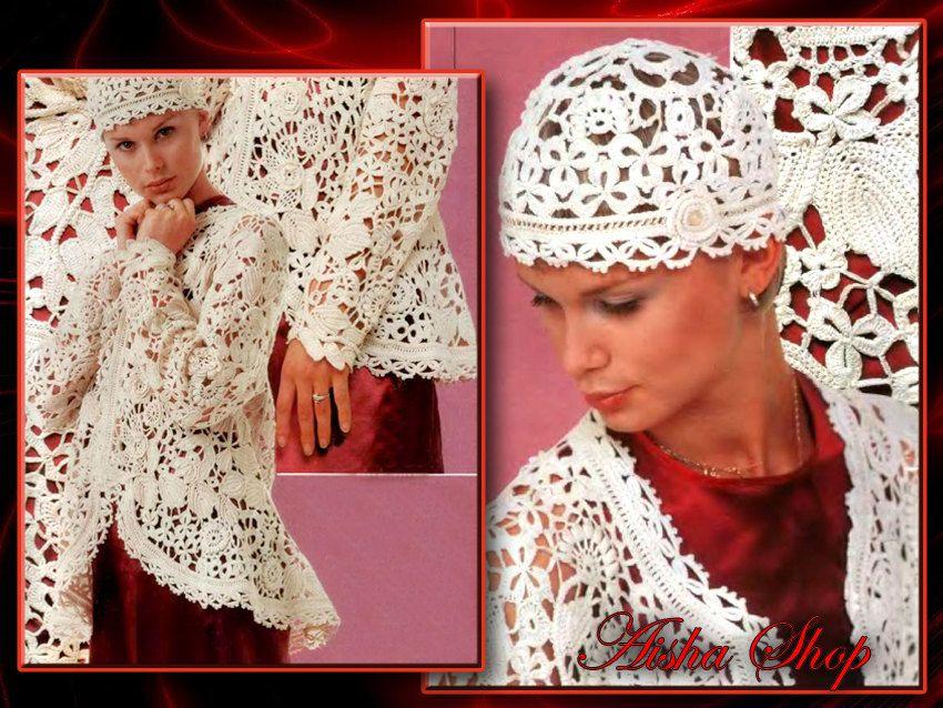 Irish Crochet Lace Shawl Pattern : Irish Crochet hat and vest Crochet/haken Pinterest