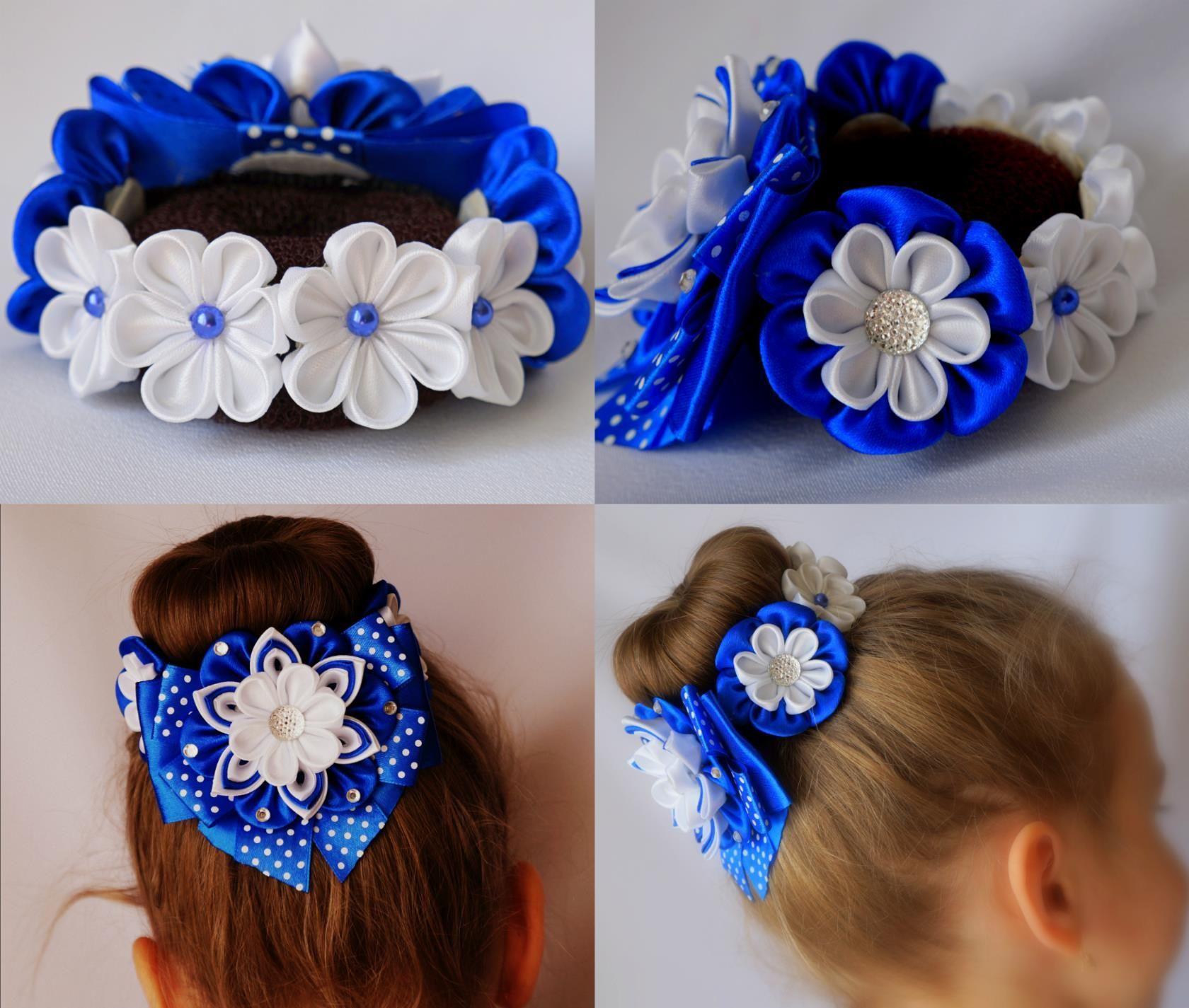 Резинка на пучок для волос своими руками сине белого цвета 64