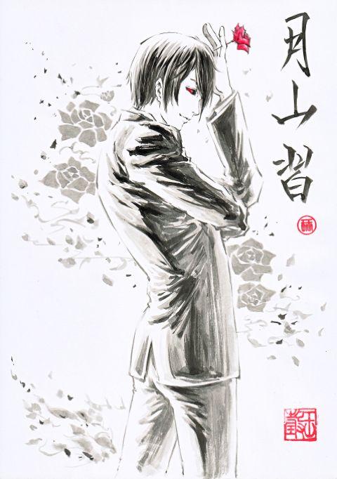 東京グール 月山 壁紙