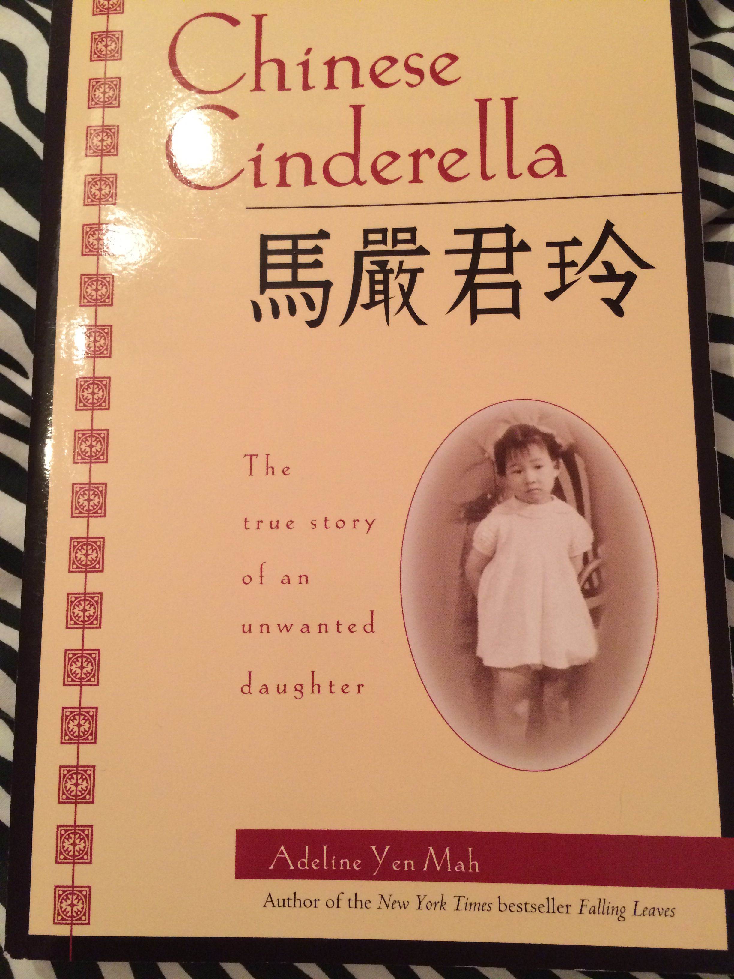 chinese cinderella notes Notes chinese cinderella summary and analysis (like sparknotes related zebu: marsden vector calculus study guide sixth edition, 1987 yamaha outboard.