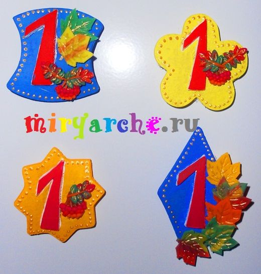 Подарки учителю ученикам и первоклассникам на 1 сентября своими руками поделки своими руками Pinterest Подарки учителю, Подарки