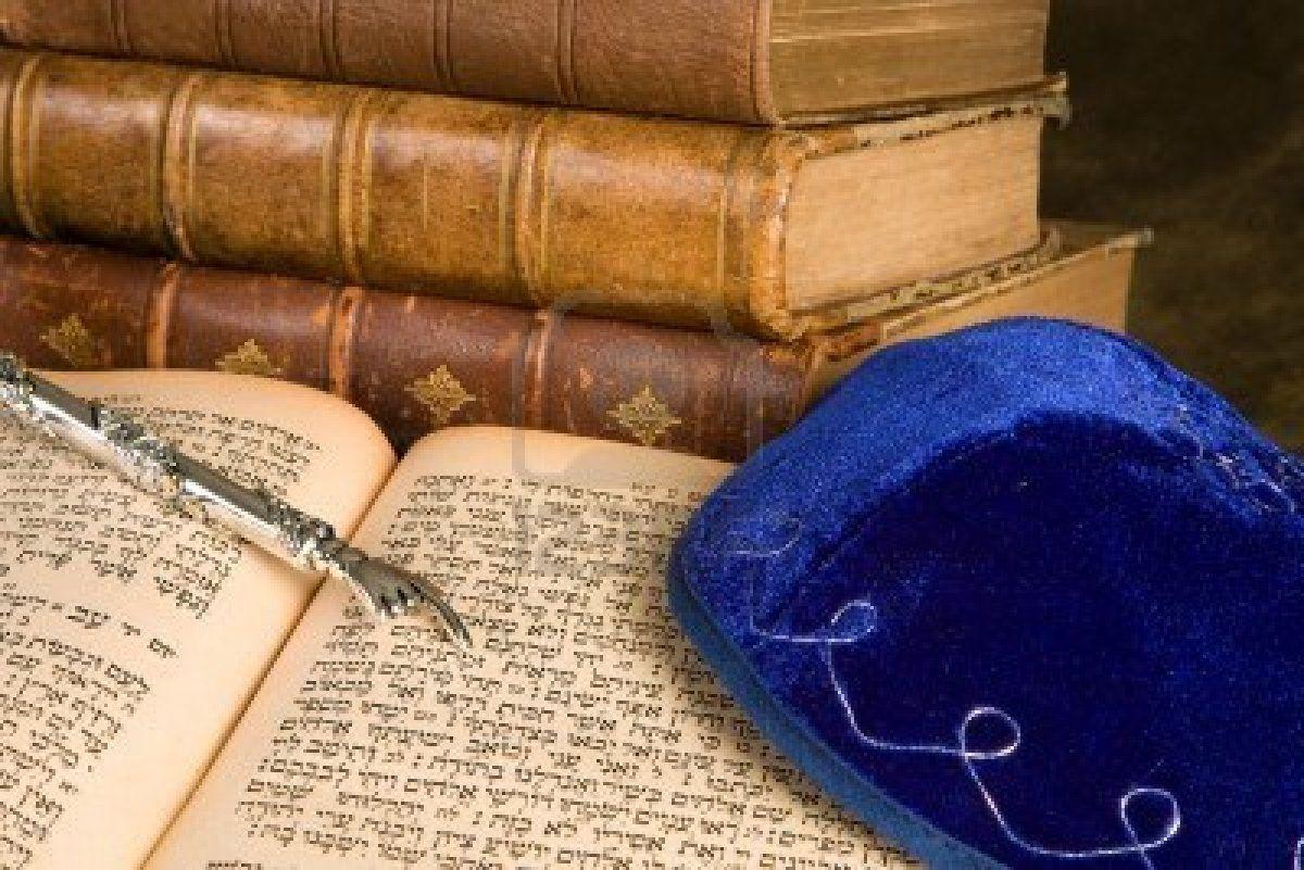 rosh hashanah written yom kippur sealed