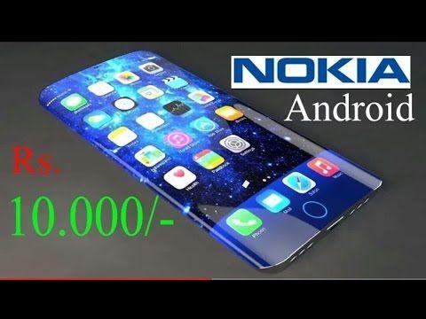nokia 10 5g smartphone confirmed! youtube | les ps et