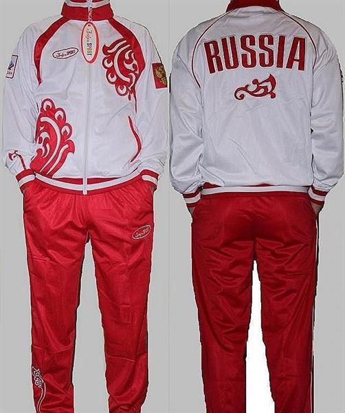Russian Clothes Images Stock Photos amp Vectors  Shutterstock