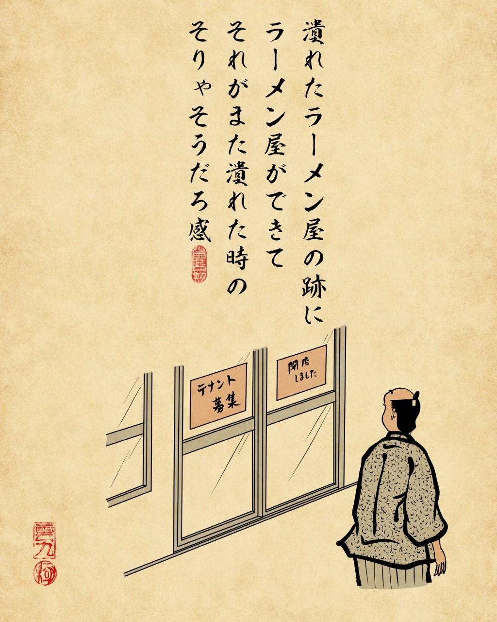 山田全自動の画像 p1_36