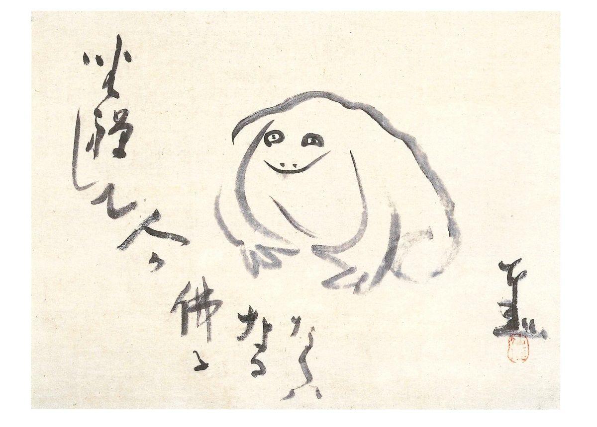 仙厓義梵の画像 p1_35