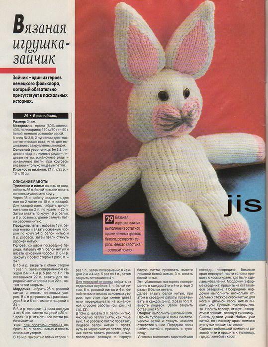Описание вязания зайца спицами 37