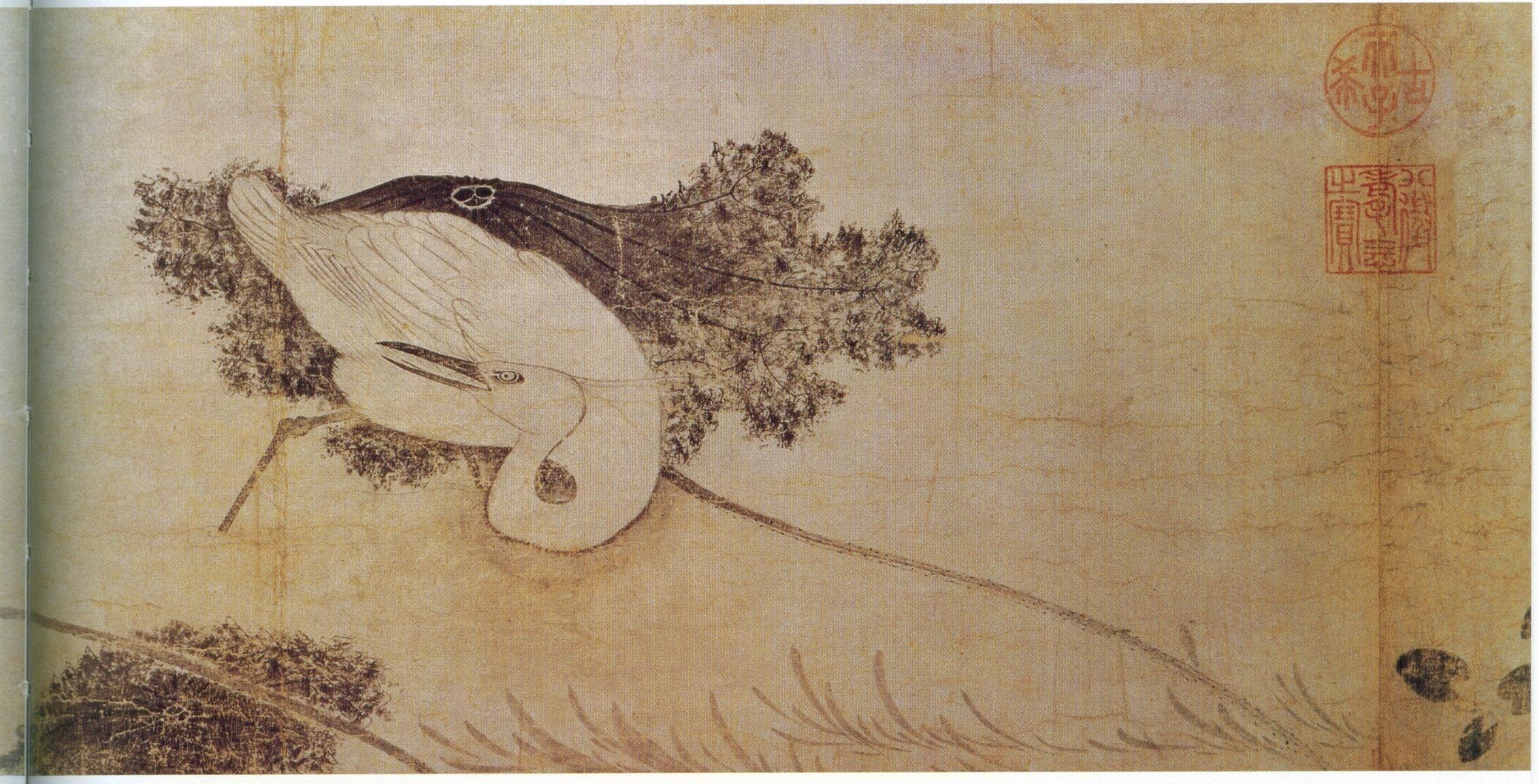 徽宗の画像 p1_5