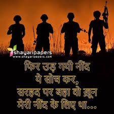 Army Wallpaper Indian Babangrichie Org
