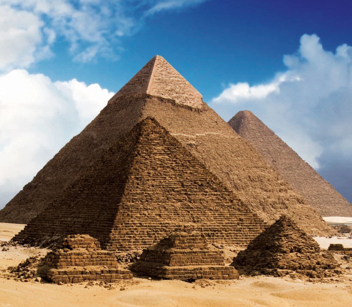 the egyptian pyramids as a form This story appears in the january/february 2017 issue of national geographic history magazine  egyptian calendar suggest the pyramids were  form of the.