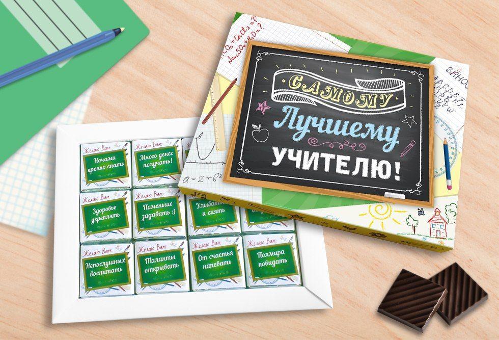 Пожелания учителю на конфеты