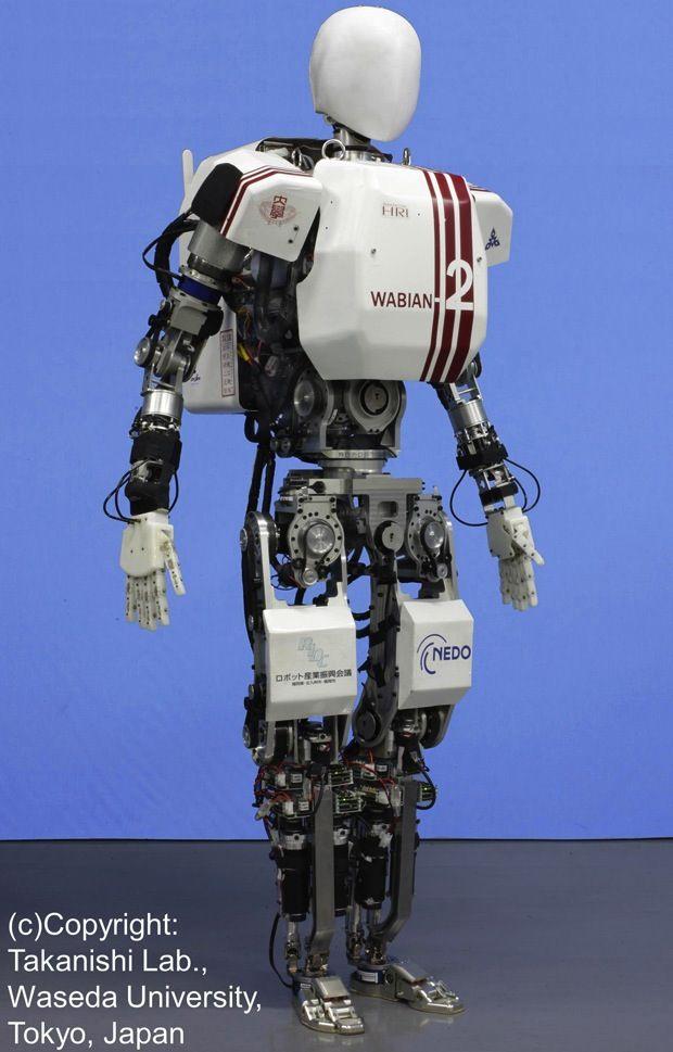 Как сделать ноги для робота