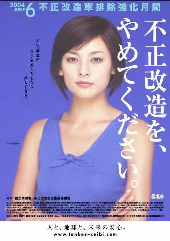 石川亜沙美の画像 p1_34